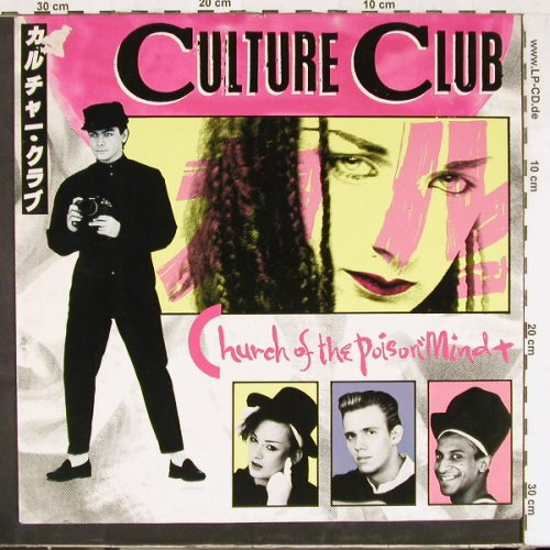 Culture Club: Church Of The Poison Mind+2, Virgin(VS 571-12), UK,m-/vg+, 1983 - 12inch - E2585 - 2,50 Euro