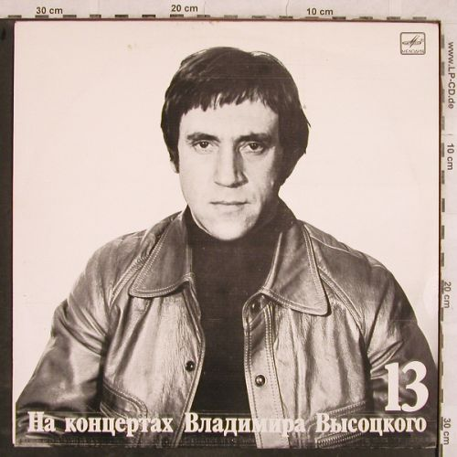 Vysotsky,Vladimir: At the Concert ( 13 ), Melodia(M60 49395 007), UDSSR, 1981 - LP - H9927 - 5,00 Euro