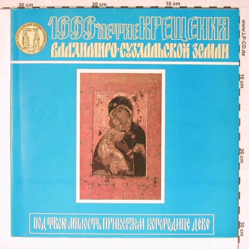 Archpastoral Choir & chor of Clergy: of  Dormition Cath.i Vladimir, Melodia(C90 30339 009), , 90 - LP - B6648 - 5,50 Euro