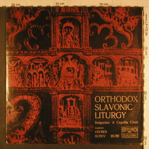 Orthodox Slavonic Liturgy: Same, vg+/vg+,playable, Balkanton(BXA 1091), Bulgaria,  - LP - K9233 - 5,00 Euro