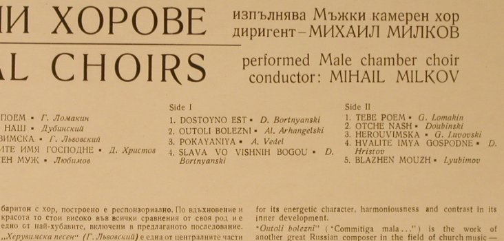 Liturgial Choirs-Male Chamber Choir: Conductor: Mihail Milkov, Balkanton(BXA 1104), BG,  - LP - L2397 - 6,00 Euro