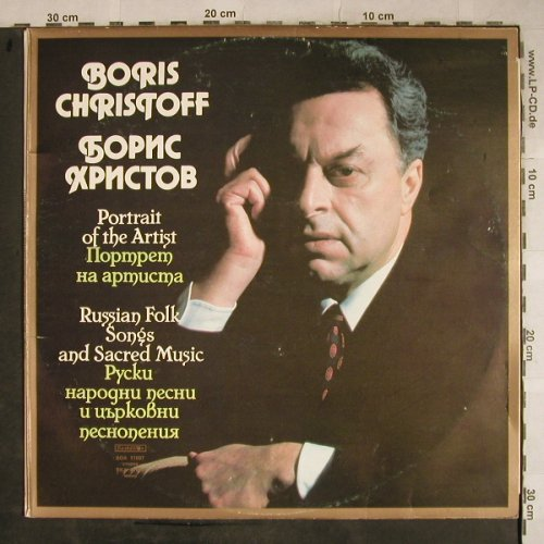 Christoff,Boris: Portrait of the Artist, Russian F.., Balkanton, Foc,woc(BOA11097BKA1198), YU,Mono,Ri,  - 2LP - L4101 - 7,50 Euro