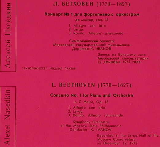 Beethoven,Ludwig Van: Concerto No.1 for Piano and Orch., Melodia(CM 04131--2), UDSSR, 1972 - LP - L4810 - 12,50 Euro