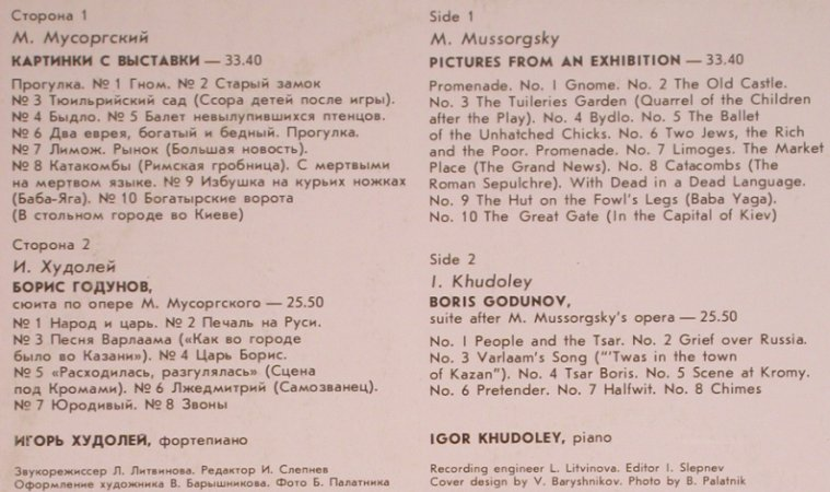 Mussorgsky,Modest: Pictures From an Exhibition, m-/vg+, Melodia(A10 00495 008), UDSSR,  - LP - L6342 - 6,00 Euro