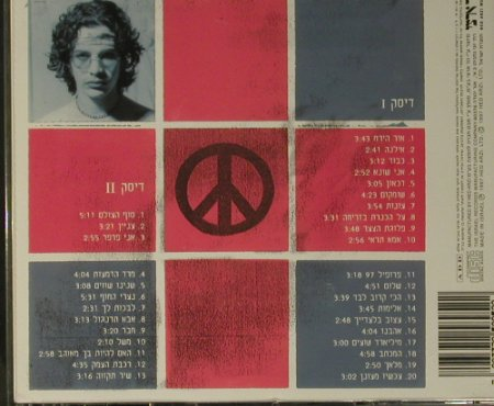 Geffen,Aviv & The Mistake: Full Moon, Hed Arzi(15895), Israel, 1997 - 2CD - 97934 - 15,00 Euro