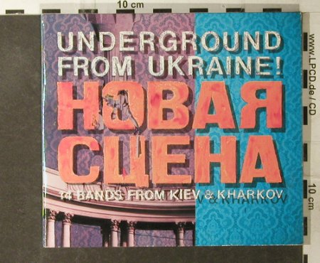 V.A.Novaya Scena: Underground From Ukraine,20 Tr., What's So Funny About...(2933-2), D Digi, 1993 - CD - 56654 - 5,00 Euro