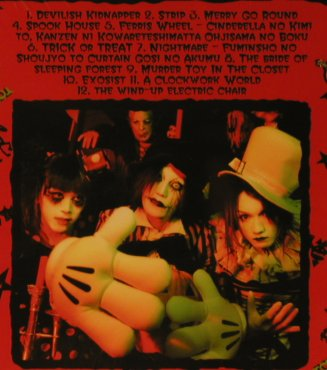 Candy Spooky Theater: Living Dead Spooky Doll's.., FS-New, Trisol(), EU, 2007 - CD - 96082 - 10,00 Euro