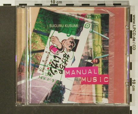 Suguru Kusumi: Manual Music, Ladomat(2128-2), D, 2000 - CD - 96515 - 7,50 Euro