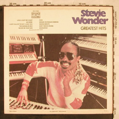 Wonder,Stevie: Greatest Hits, Balkanton(orange)(BTA 11920), BG,  - LP - X678 - 5,00 Euro